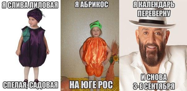 polza-onanizma-cheloveka