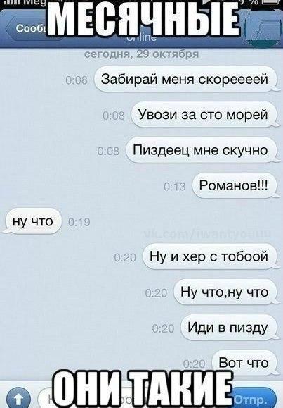 chto-esli-u-devushki-eto-perviy-raz