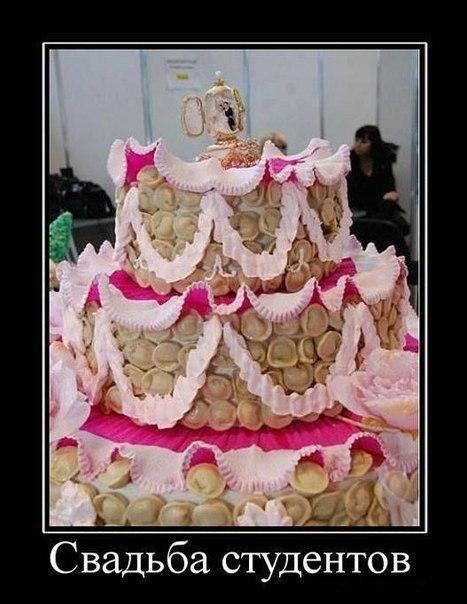 Смотреть торты ржачные картинки