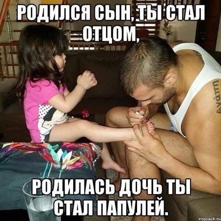 смотреть фото как сын дрёт свою мать и тётю.