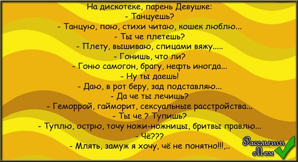 Крестик Анекдот