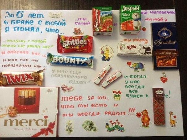 Плакат с шоколадками Подарки 77
