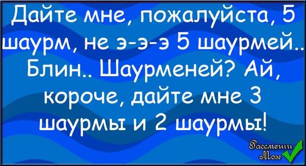 http://lol24.ee/public/pics/54/54319_0.jpg