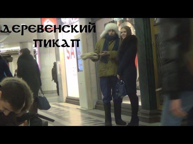 Русский пикап за школой 6 фотография