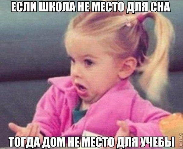 samaya-bolshaya-pizden