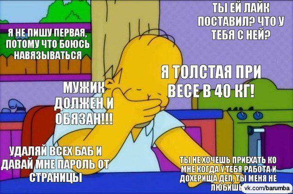 russkiy-anal-v-belih-chulkah